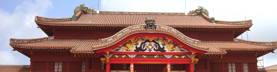 琉球古典音楽野村流音楽協会 関東支部